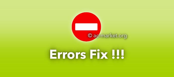 acmarket errors